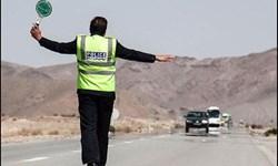 جاده ایلام- صالح آباد تا محدوده دوراهی قدیم و جدید مسدود میشود