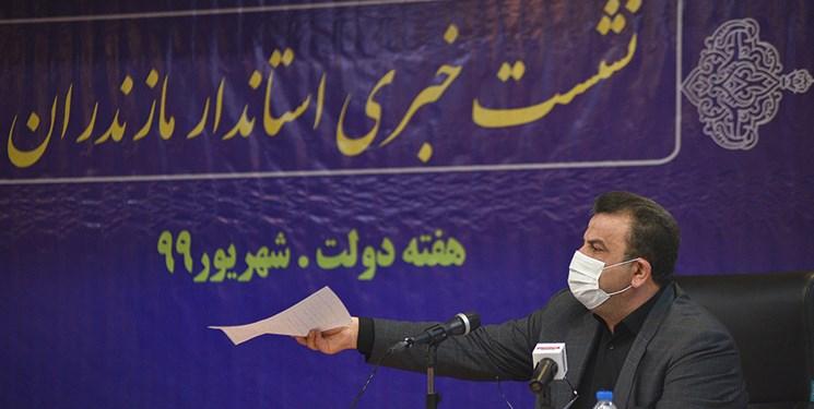 استاندار مازندران درباره پایان ماموریت مدیرکل ورزش:« بنده مسؤول کارگزینی نیستم»