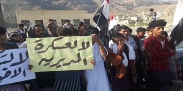 درگیری در المهره؛ قبایل یمنی خودروی نیروهای سعودی را آتش زدند