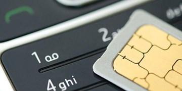 انسداد ۲۵ هزار سیم کارت متعلق به «کلاهبرداران»