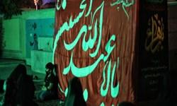 مراسم عزاداری شب چهارم محرم در ایلام