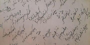 طالقان پایتخت فرهنگی ادبیات عاشورا و تعزیه سلسله جبال البرز