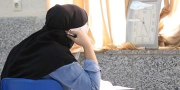فارس من| مخالفت وزارت بهداشت با تجدیدنظر در نمرات آزمون زبان دکتری