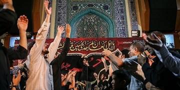 ۵ روز عزاداری در دانشگاه تهران