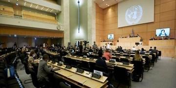 پایان بیحاصل نشست کمیته قانون اساسی سوریه در ژنو سوئیس
