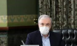 نمکی: مردم از مسافرت رفتن خودداری کنند/ جایگاه خوب ایران در مدیریت کرونا در جهان