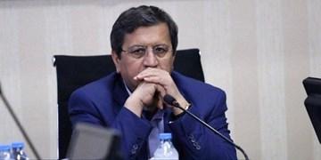 خطای صندوق بینالمللی پول در تخمین میزان ذخایر ارزی ایران