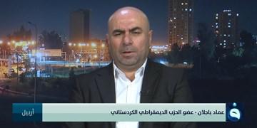 نماینده حزب دموکرات کردستان: خواستار ادامه حضور نیروهای آمریکایی در عراق هستیم