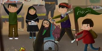 اینجا یک نذری متفاوت میدهند/ یک نذری دیجیتال به عشق امام حسین(ع)