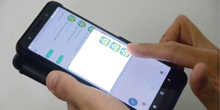 ترفند جدید سودجویان سایبری؛ کلاهبرداری در قالب فروش «سیم کارت شاد»