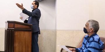 دادگاه ویژه جرائم اقتصادی در استان اصفهان