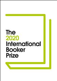 13990606000892 Test NewPhotoFree - «ماریکه لوکاس رینفلد» جوانترین برنده جایزه بینالمللی بوکر شد
