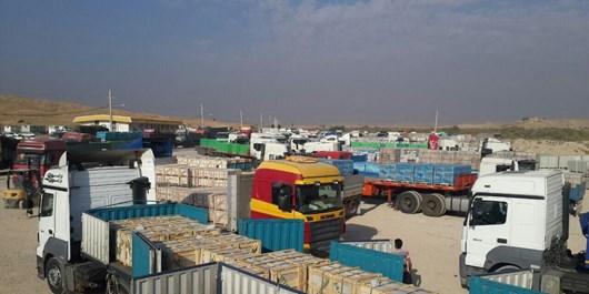 فعالیت تجاری در مرز مهران کماکان صورت میگیرد