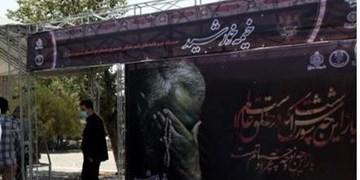 شهرداری تهران برای رفع نیاز هیأتهای عزاداری در پارک دانشجو خیمه زد