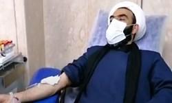 اهدای خون یکی از مصادیق خدمت به مردم است