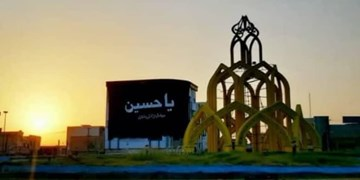 فیلم  نصب پرچم بزرگ ۵۰۰ متری «یا حسین» برای نخستینبار در لامرد