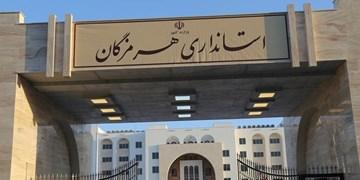 جشنواره استانی رسانههای خلیج فارس در هرمزگان برگزار میشود