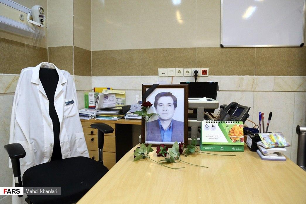 13990608000579 Test NewPhotoFree - روایت روزهای کرونایی خادم سفیدپوش حرم/ از طبابت رایگان بیماران در ایام محرم تا شهادت