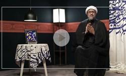 سوال عبیدالله بن زیاد از حضرت زینب(س)