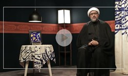 اهمیت برگزاری مراسم عزاداری سید الشهدا(ع) از زبان علامه امینی