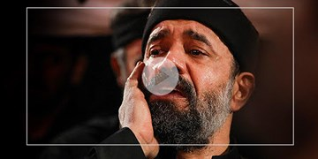 مرثیه حضرت زینب(س)؛محمود کریمی