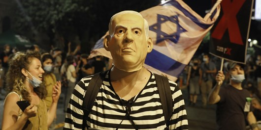 تلآویو: ایران برای اثرگذاری روی تظاهراتها علیه نتانیاهو تلاش میکند
