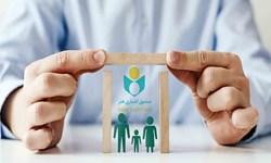 اطلاعیه صندوق اعتباری هنر درباره نحوه پرداخت حق بیمه و سرانه درمان