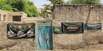 عکس| خانههای حسینی