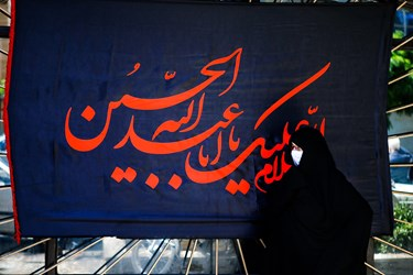 هیئت شاه حسین گویان حضرت ابوالفضل تبریز- عزاداری روز عاشورا در خیابان های تبریز