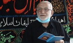 فیلم| دمی با حاج مرادعلی، پیرغلام حسینی/ ۸۰ سال عاشقی