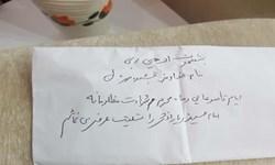 ۱۳۸۱ سال پس از واقعه/مرد نامیرایی که مندائیان را هم از قلم محبتش نینداخت