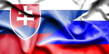 روسیه در اقدامی متقابل سه دیپلمات اسلواکی را اخراج کرد