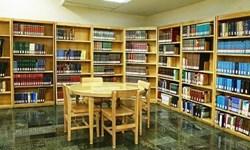 عضویت ۱۷۰ نابینا و کمبینا در کتابخانه مرکزی سمنان