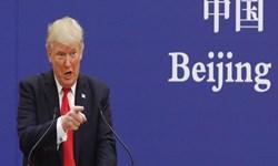 میراث ترامپ در اقتصاد بین الملل