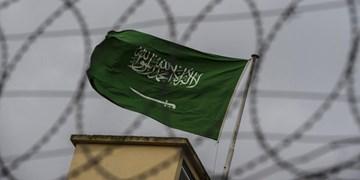 اقدام عربستان سعودی علیه یک بنیاد خیریه مرتبط با حزبالله
