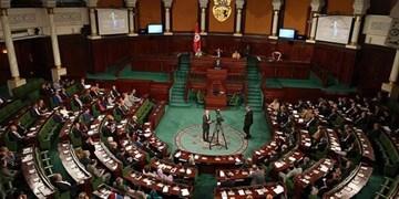 پارلمان تونس به دولت «هشام المشیشی» رای اعتماد داد