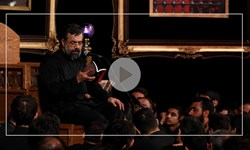 مداحی محمود کریمی برای شهادت امام سجاد(ع)
