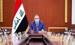 نخست وزیر عراق: عملیاتهایی برای اجرای قانون در پیش داریم