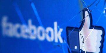 فیسبوک استرالیا را تهدید کرد: نمی گذاریم از طریق ما اخبار منتشر کنید!