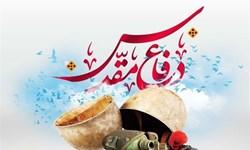 مقاومت ملت ایران در دفاع مقدس الگوی همه آزادیخواهان است