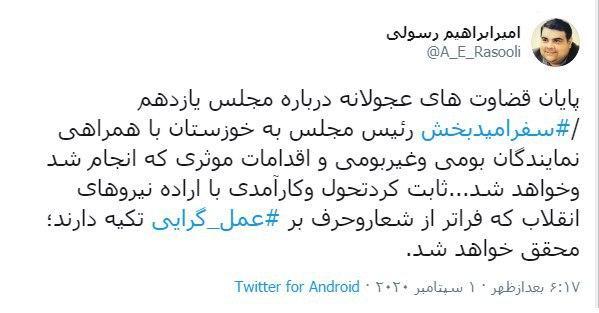 13990612000488 Test NewPhotoFree - قالیباف در سفر خوزستان بر عملگرایی و پرهیز از شعار تاکید کرد