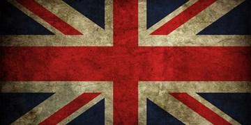 انگلیس: سفیر ایران را احضار کردیم