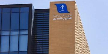 موافقت ریاض با عبور هواپیماهای اماراتی از آسمان عربستان به مقصد فلسطین اشغالی و برعکس