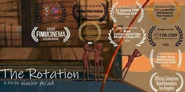 «تومور» نامزد بهترین فیلم جشنواره سوریه شد/ نمایش «خولانهوه» در جشنوارههای خارجی