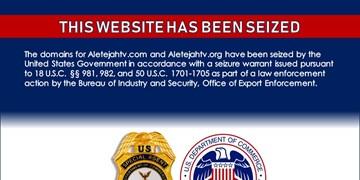 آمریکا دو وبسایت کتائب حزبالله را مسدود کرد