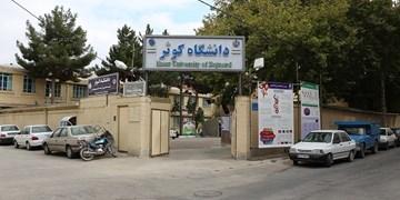 فیلم   استاندار خراسان شمالی: مخالف ادغام دانشگاه کوثر بجنورد هستیم