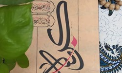 هفتانه کتاب- 112  قابی از چهرههای قرآنی و روایت قرآن از چهرههای کربلا