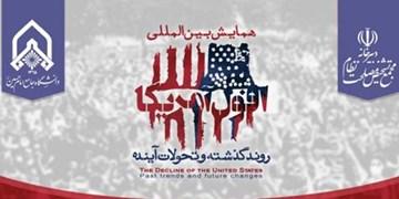 بررسی نشانههای افول آمریکا در پژوهشکده مطالعات راهبردی تهران