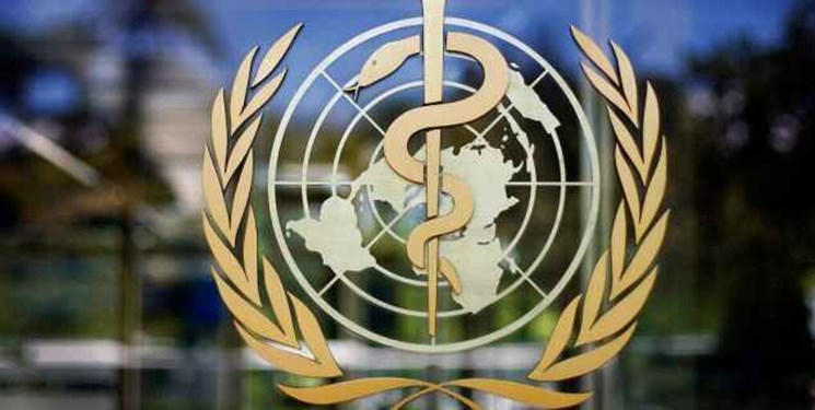 جدیدترین بیانیه سازمان بهداشت جهانی