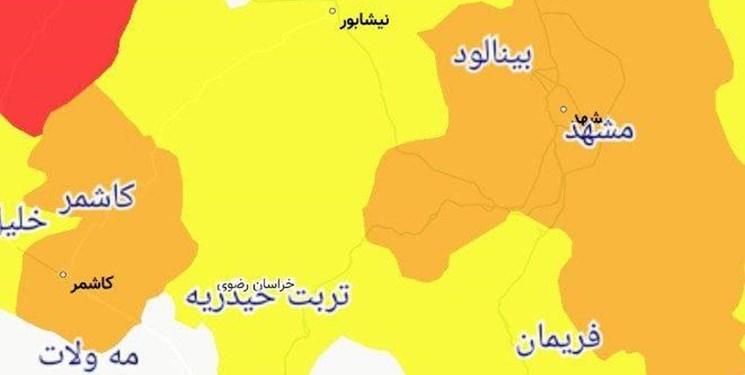 وضعیت کرونا در سبزوار و گناباد قرمز است/ مشهد و 3 شهرستان دیگر در وضعیت نارنجی